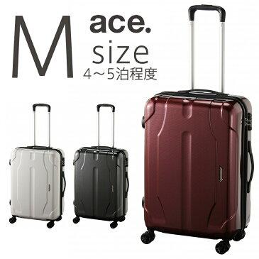 アウトレット セール スーツケース 安い B-AE-06182 ACE クラン ジッパータイプスーツケース 3〜4泊程度の旅行や出張に 55リットル 06182 ace