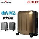 アウトレット品 少し傷があるので特価 キャリーバッグ スーツケース 安い キャリーケース 人気 旅行鞄 機内持ち込み マックスキャビン 軽量 TSAロック 1泊 2泊 3泊 小型 SSサイズ B-5087-48【最安値に挑戦】 deal