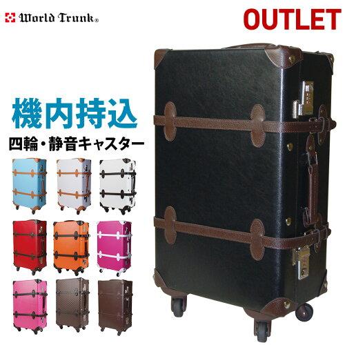 キャリーバッグ トランク 機内持ち込み SS 1〜3泊対応 小型 4輪キャリー スーツケース W-7102-47 ...