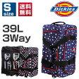 【32%OFF】 Dickies ディッキーズ ボストンバッグ キャリーバッグ D4200-53 キャリーバッグ 3WAY キャリーバッグ ショルダーボストン 男女OKのカジュアルなボディバッグ!旅行鞄