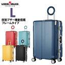 スーツケース T&S ティーアンドエス W-6708-68