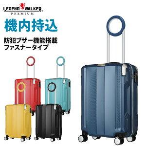 スーツケース T&S ティーアンドエス W-6708-49