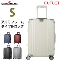 訳あり スーツケース キャリーケース ゆがみ ほつれ ベルト取れなどあり キャリーバッグ ジャンク品 スーツケース レジェンドウォーカー(E-5507-57)