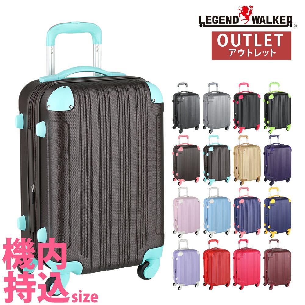 スーツケース(LEGEND WALKER:レジェンドウォーカー)SSサイズ(1泊 2泊 3泊)ファスナー(5082-48)