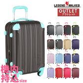 アウトレット キャリーケース 機内持ち込み可 キャリーバッグ スーツケース 超軽量 旅行用鞄 アウターフラット スーツケース 新作 小回り 旅行用かばん 2日 3日 【品番:SS サイズ B-5082-48cm 】