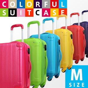 Mサイズ 送料無料 スーツケース キャリーバッグ キャリーケース 軽量 中型モデル 傷に強い楽天 ...