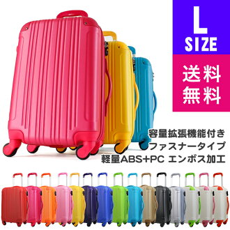 攜帶袋行李箱攜帶袋攜帶箱最受歡迎旅遊袋容量擴展功能超輕質 7,8,9,Lsaizu 傳奇沃克傳說沃克呆在這裡多久