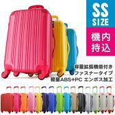 キャリーケース 機内持ち込み可 スーツケース 旅行バッグ 超軽量 旅行用鞄 キャリーケース 新作 小回り 旅行用かばん 2日 3日 SS サイズ W-5082-48