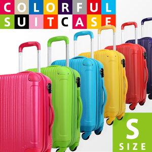 【53%OFF】 スーツケース 超軽量 SUITCASE キャリーバッグ 旅行用鞄 アウターフラット キャリーバック 新作 小回り 旅行用かばん カラバリ豊富 2日 3日 【品番: S サイズ 5082-55cm 】【10P25Apr15】