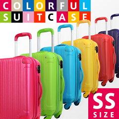 SSサイズ スーツケース 機内持込み キャリーバッグ キャリーケース 軽量 パステルスーツケース ...