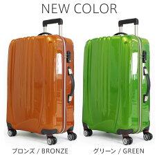 スーツケース【アウトレット】SSサイズキャリーバッグキャリーケース機内持込み可国内線軽量スーツケース小型2日3日レジェンドウォーカー交換可能キャスタ0ー【5081-45】【02P04Jul15】