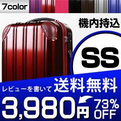 スーツケース SUITCASE キャリーケース 旅行かばんスーツケース SUITCASE 機内持ち込み 1~3泊 ...