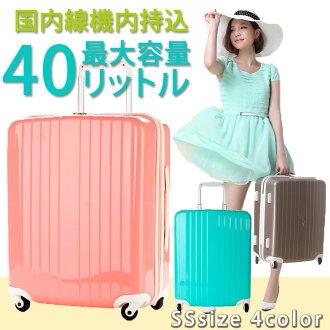 手提箱行李箱 '傳奇沃克' 世界標準鎖定 TSA 鎖新攜帶袋旅行袋子攜帶袋旅行袋 5080 47