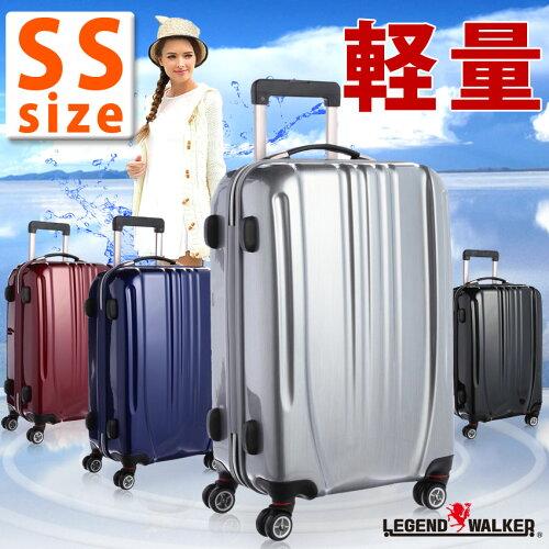 スーツケース SSサイズ キャリーバッグ キャリーケース 機内持込み可 国内線 軽量スーツケース 小...