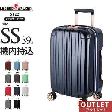 スーツケース キャリーバッグ キャリーバック キャリーケース 機内持ち込み 可 小型 SS サイズ 1-3日 容量拡張機能搭載 ダブルキャスター 1年修理保証 LEGEND WALKER レジェンドウォーカー 5022シリーズの後継モデル5122-48