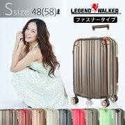 ポイント スーツケース キャリーバッグ キャリー キャリーケース キャスター メーカー レジェンドウォーカー シリーズ