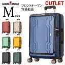 【20%OFF】名入れ無料 アウトレット スーツケース M ...