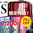 1701_5503top_sale