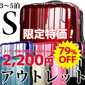 行李箱行李箱 TSA 鎖配有聚碳酸酯 + ABS 新超輕 3 5 夜 5503 55 國內旅行大小 M 的旅行袋