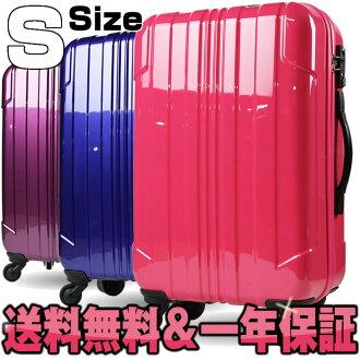 行李箱行李箱 TSA 鎖配有聚碳酸酯 + ABS 新超輕型 S 大小國內 3-5 夜旅行 5503 55 旅行袋