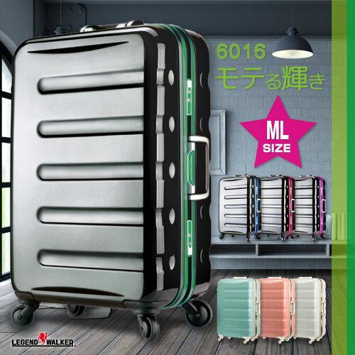 アウトレット スーツケース キャリーケース キャリーバッグ【送料...