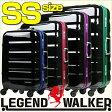 スーツケース キャリーケース キャリーバッグ 小型 送料無料 PC100% 1日2日 TSAロック搭載 1年保証 旅行鞄 機内持込サイズ SS サイズ 6016-47 レジェンドウォーカー LEGEND WALKER