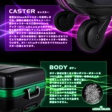 【訳ありアウトレット】超軽量・ブラックカラーのスーツケース(SSサイズ:1泊〜3泊)キャリーバッグキャリーケース機内持込サイズ【品番:6016-47cm全4色】