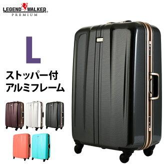 中型行李箱新 SSC 塞功能錨錨 6700-72 手提箱行李箱塞棒攜帶袋旅遊袋 Lサイズ 超過 1 星期