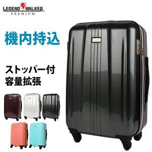 スーツケース  ストッパー搭載 軽量 小型 1〜3泊 新作TSAロック搭載 100%ポリカーボネイト キャリーバッグ トランクケース 旅行かばん SSサイズ「海外旅行」 (レジェンドウォーカー)6701-48
