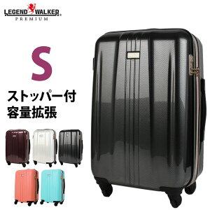 スーツケース  ストッパー機能付き超軽量小型 3〜5泊対応 新作TSAロック搭載 100%ポリカーボネイト キャリーバッグ 旅行かばん Sサイズ「国内旅行 海外旅行」 レジェンドウォーカー 6701-54 旅