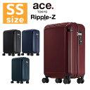 【10%OFF&クーポン発行】アウトレット品 少し傷があるので特価 スーツケース キャリーバッグ キャリーケース 機内持込 可能 SS サイズ ACE.T リツプルZ エース ACE AE-06241