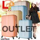 アウトレット スーツケース キャリーケース キャリーバッグ 世界基準施錠 TSAロック 新作 キャリーバッグ 旅行かばん キャリーバッグ 旅行かばん Lサイズ 7日 8日 9日 10日 B-6019-7010%off