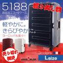 Sample-5188-l