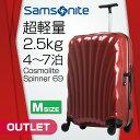 Samsonite_53450_01