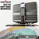 スーツケースベルト ミニサポートベルト スーツケースバンド カラフル スーツケースベルト 9072 メール便可 旅行鞄用ベルト レジェンドウォーカー