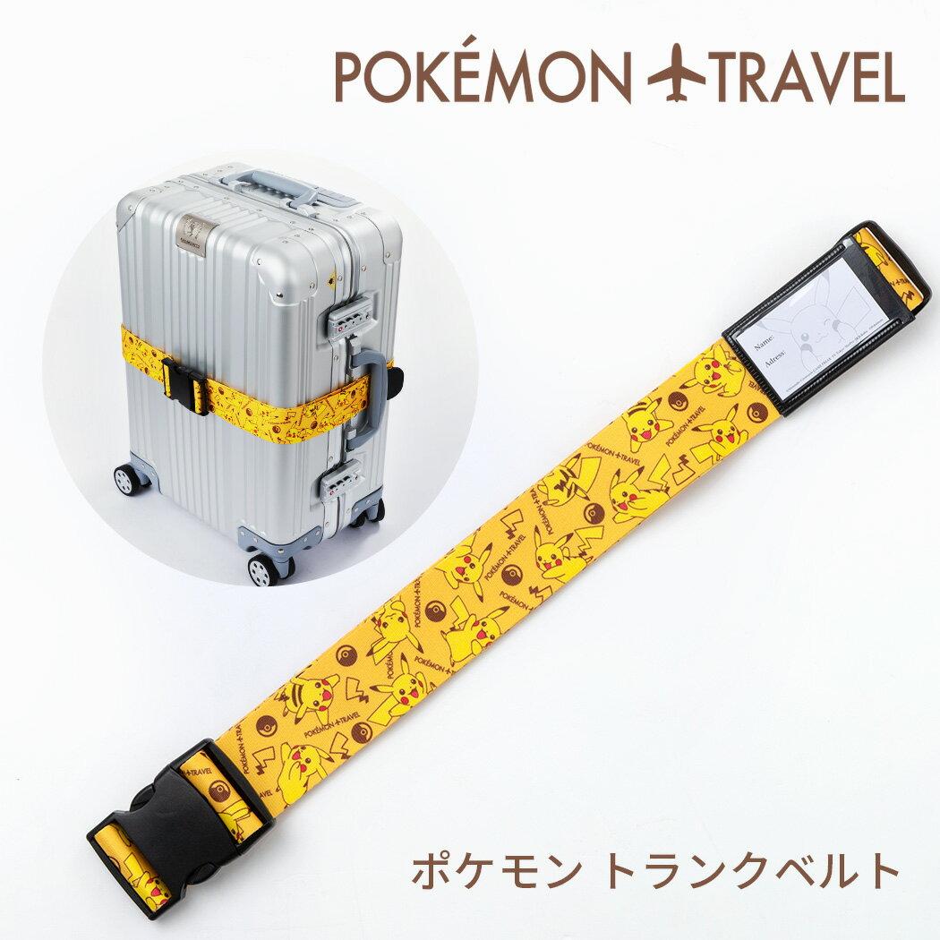 バッグ用アクセサリー, スーツケースベルト  pocket moster Pokemon Pikachu GW-P202