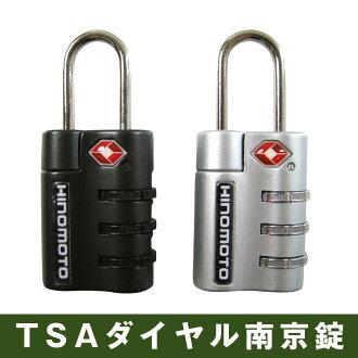 掛鎖 TSA 撥號掛鎖撥號 TSA 鎖鍵程設備旅行玩具 JTB 511003