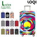 Loqi-cover3-l01