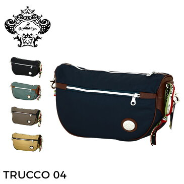 【ラッピング無料!】ショルダーバッグ バッグ ビジネス カジュアル 鞄 旅行かばん 2way OROBIANCO オロビアンコ TRUCCO 04 MADE IN ITALY イタリア製 送料無料 『orobianco-90601』