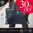 【30%OFF期間特売】【9月27日1:59までポイント10倍】OROBIANCO オロビアンコ VERNE-C MADE IN ITALY イタリア製 ブリーフケース バッグ ビジネス バッグ 鞄 送料無料 『orobianco-90020』