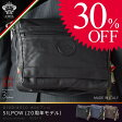 【30%OFF期間特売】【9月27日1:59までポイント10倍】orobianco オロビアンコ バッグ MADE IN ITALY(orobianco-90614) SILPOW 20周年モデル