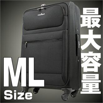 攜帶案例軟攜帶行李箱攜帶袋轉回流行旅行大包超級輕 5,6,7 M Lsaizu 傳奇沃克傳說沃克學校出國訪問