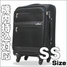 パソコン収納スペース付スーツケース