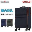 【クーポン発行】アウトレット品 少し傷があるので特価 スーツケース 安い キャリーケース キャリーバッグ 【送料無料】機内持込サイズ レジェンドウォーカー B-4043-49 4輪キャスター搭載 ソフトキャリー 1〜2泊