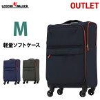 【50%OFF】【クーポン発行】アウトレット セール スーツケース 安い 驚くほど軽い キャリーケース キャリーバッグ 【送料無料】Mサイズ レジェンドウォーカー B-4043-60 4輪キャスター搭載 ソフトキャリー 3〜5日