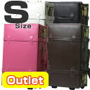 Outlet-7007-s