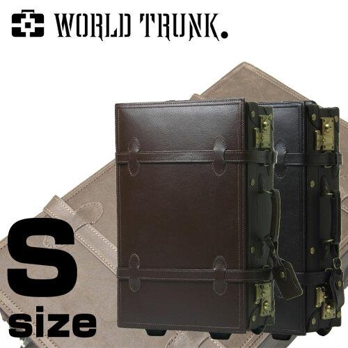 本革[送料無料]人気ブランド WORLD TRUNK ワールドトランク 高級感が漂う革製トランクケース 旅行...