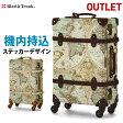 アウトレット トランク(WORLD TRUNK:ワールドトランク) スーツケース トランクケース 4輪 SSサイズ(1泊 2泊 3泊)B-7016-47