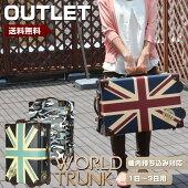 http://item.rakuten.co.jp/outlet-traveler/b-7301-50/