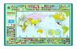【最新版】学習デスクマット世界地図◆裏面:漢字・かけ算九九・ローマ字◆学習机下敷き※deskmat